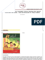 School Text Books in Pakistan Teach Hate, Memri Tv