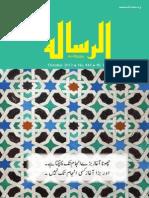 Al Risalah Oct_2013