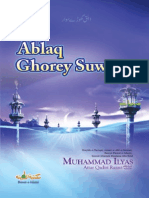 Ablaq Ghorey Suwar (Roman Urdu), Allama Muhammad Ilyas Qadri