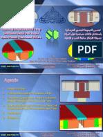 Saudconsult Presentation 2013