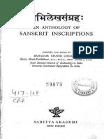 Abhilekhasaṃgrahaḥ