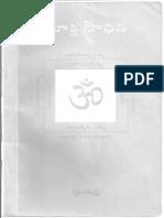 Moksha Sadhana Telugu