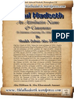 Ahlul Hadeeth an Attributive Name