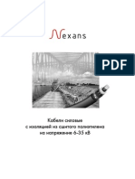 kabel_6-35kv Nexans