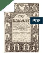 Pidalion 1844