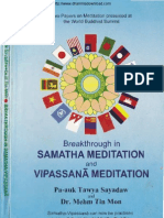 Dr Mehm Tin Mon - Breakthrough in Samatha Vipassana Meditation