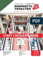 №39.pdf