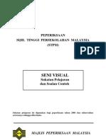 970seni Visual