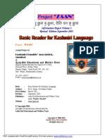 Basic Reader