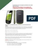 Guía Flash GTS5570L