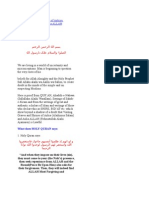 Quran - Hadees SAllaho Alyhi Walihi Wasalim - Aqwal-E- Sahaba R.a Sayinngs About Going to Mazarat