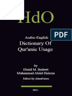 Arabic English Dictionary of Qur Anic Usage