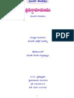 5.Sundarakanda