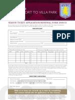 Villa Season Ticket Form