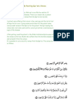 Quranic Cure for Cancer