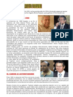 Fujimori Smo 1