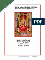 Lalitha Sahasra Namamulu Sanskritam