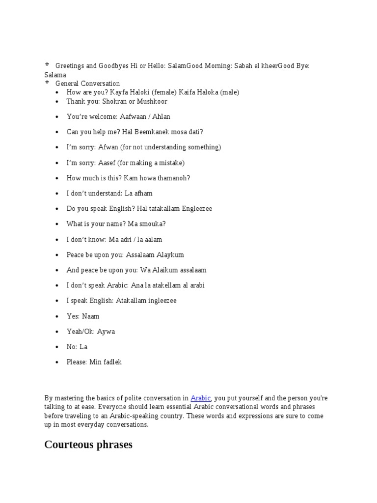 Expressions / Expresii (Expressions - Expresii Book 1)