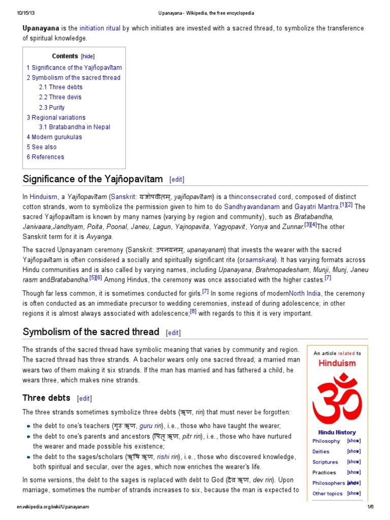 Upanayana   Devi   Hindu Literature