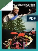 Juillet à Août 2013 - Programme du Centre
