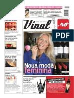 vinul005