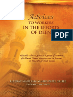 Advices to Workers of Deen by Hazrat Maulana Yunus Patel Saheb R A