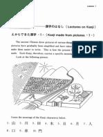 Japanese Kanji Book