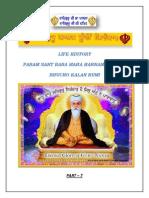 Jiwan of Param Sant Baba Maharnam Singh Ji (Bhaag-7)