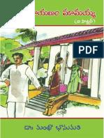 free_ramayanam_mamayya.pdf