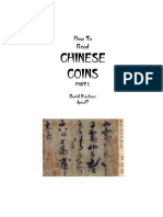 How to Read Chinese Coins