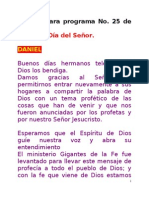 Tema Di_a Del Sen_or