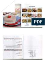 Arabic Recipes