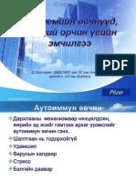 Pfizer_Системийн өвчнүүд-Д.Зулгэрэл-АУ-ны доктор