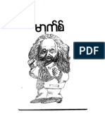 Marx Rius01