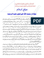 051 Mubaligh e Islam Maulana Rahmat Ullah Keranvi