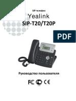Yealink SIP-T20/T20P