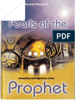 Pearls of the Prophet by Shay k Hah Medal i