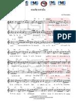 kon-diew.pdf