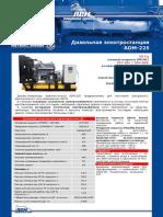 ADM-225