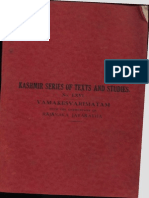 Vamakeshwari Matam With the Commentary of Rajanaka Jayaratha - KSTS 66