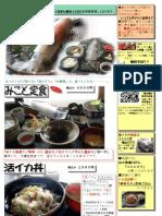20090727平日メニュー