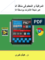 Microcontroller - Labview - Internet