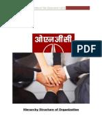 No. 9 - Human Resources Department