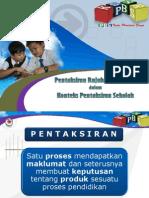Penggunaan Dsp