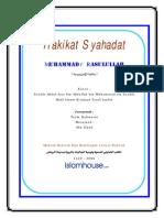 Muhammad Syahadat