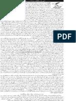 Aik Farooq Ki Dunya Ko Zaroorat Hai Abhi-A latest column