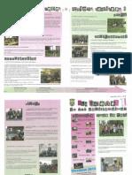CME-Villemoisson.pdf