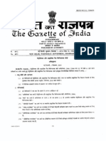CGD QOS Notification.pdf