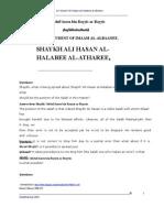On Shaykh Ali Hasan al-Halabee al-Atharee