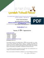 Parashat Vayera # 4 Adul 6014